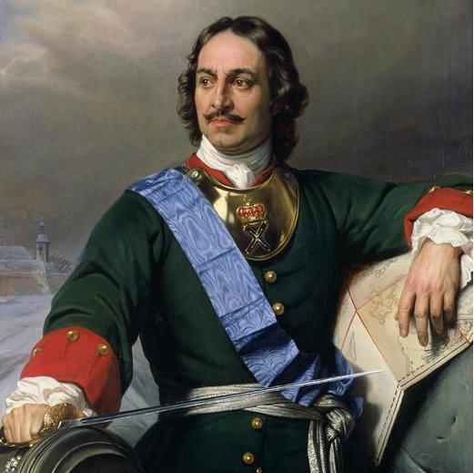 Петра I. Викторина