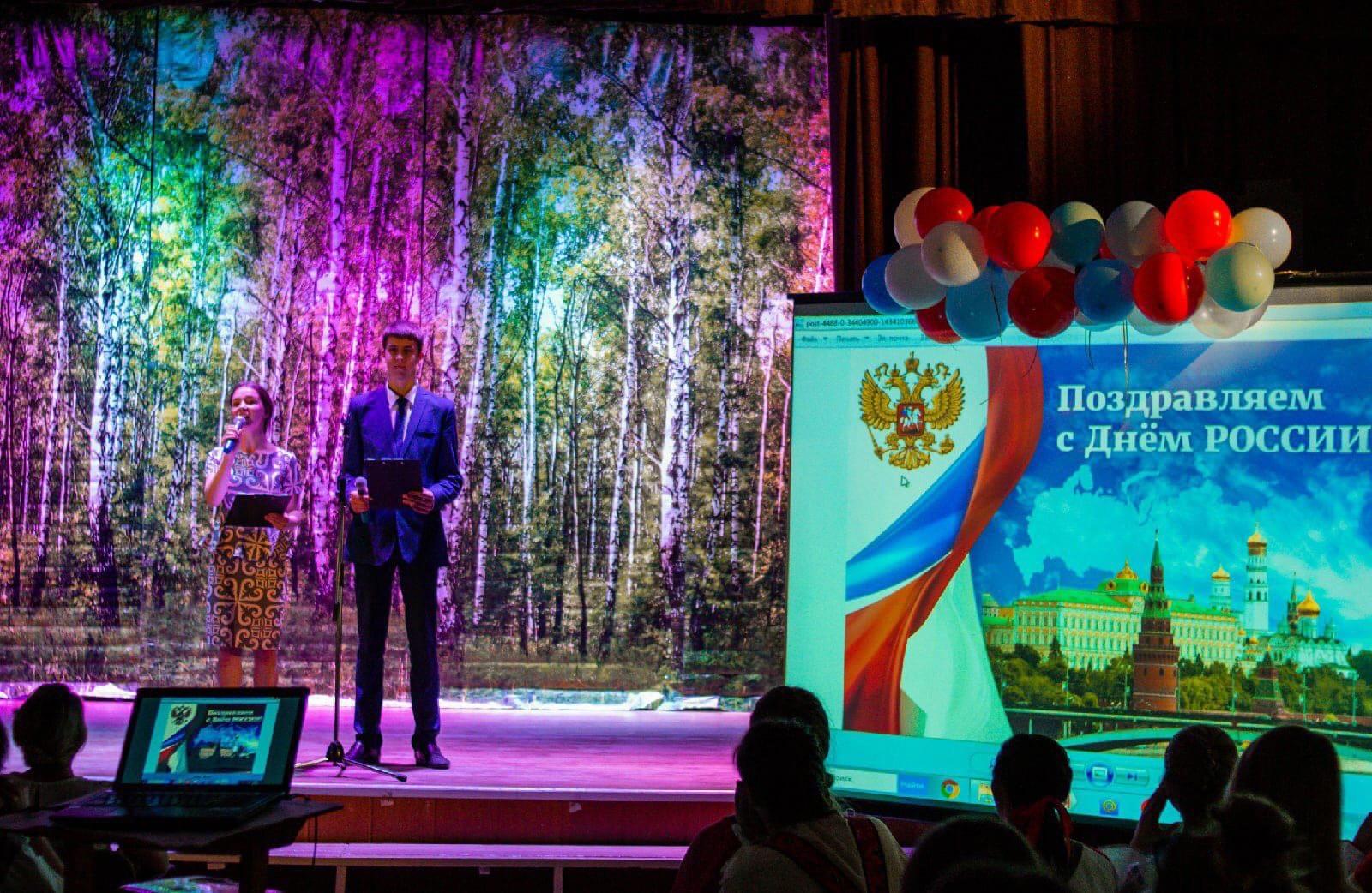 «Мы — патриоты, мы — дети России! Мы — будущее России!»