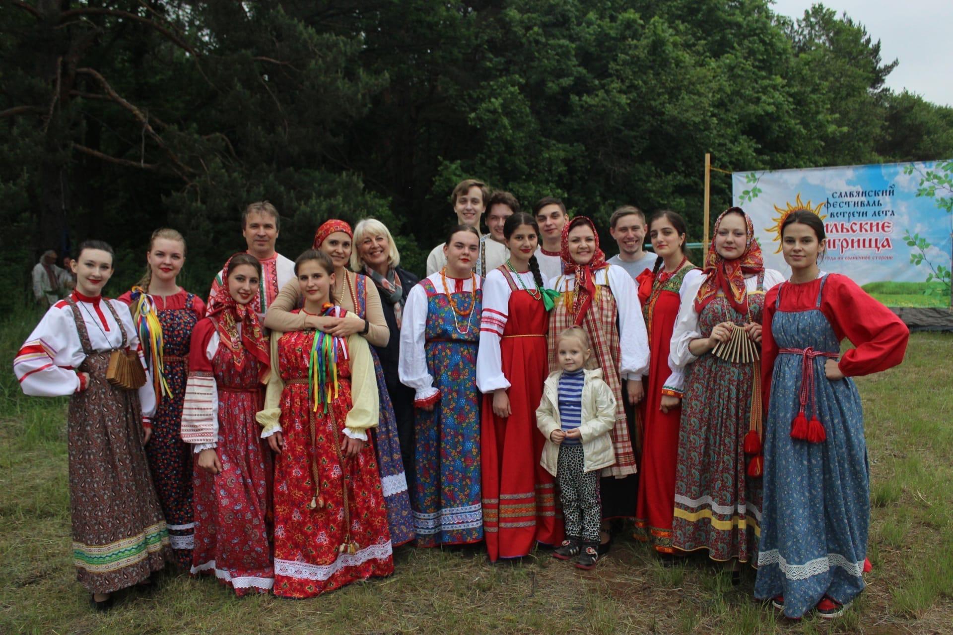 Фестиваль «Ярильские игрища»