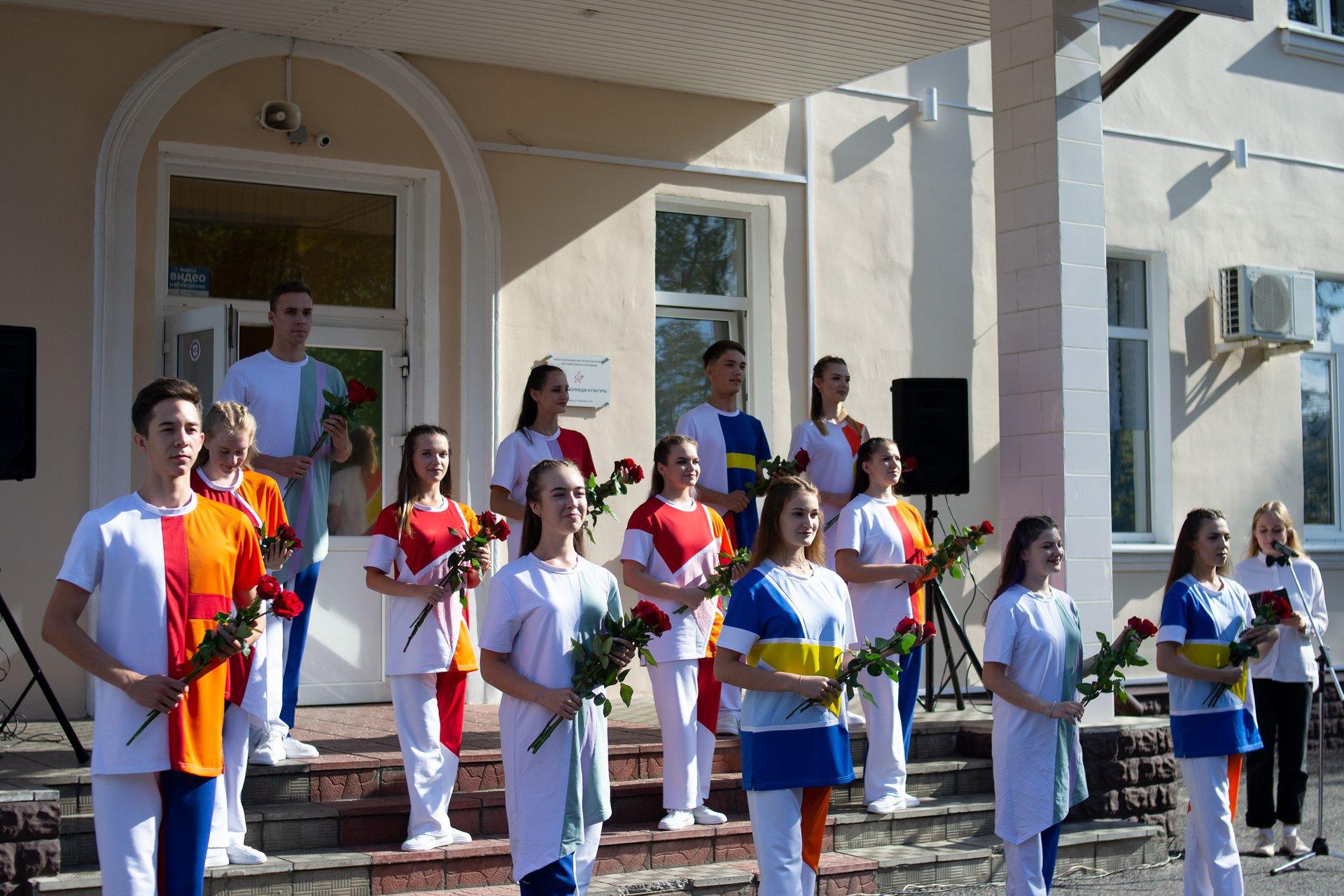 Торжественная церемония начала учебного года
